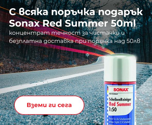 Senax slider mobile